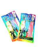 Naughty Party Balloons Penis (8 Pack)