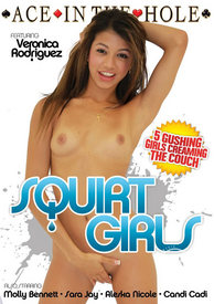 Squirt Girls