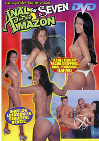 Anal In The Amazon 07